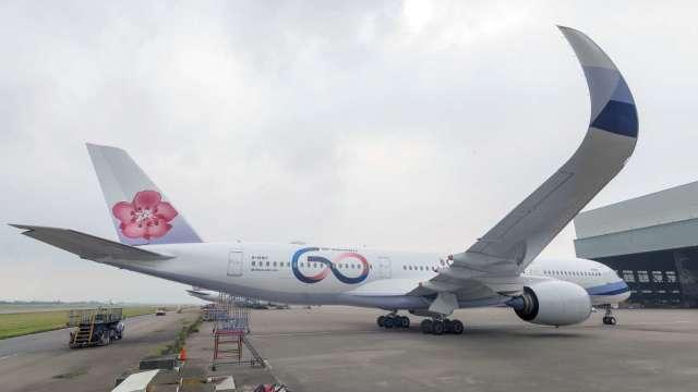 華航7月16日恢復正常上班。(圖:華航提供)
