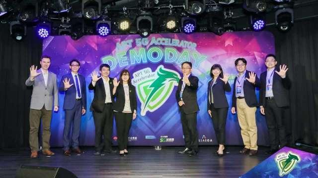 亞太電今(7)日舉行5G加速器Demo Day。(圖:亞太電提供)