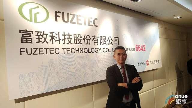 富致科技董事長陳繼聖。(鉅亨網資料照)