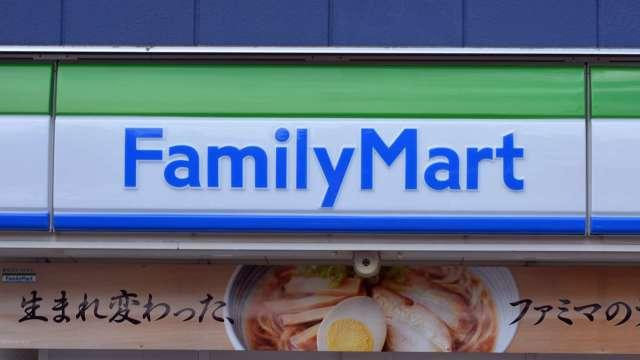 日經:伊藤忠將透過TOB 將日本全家納為全資子公司 (圖片:AFP)