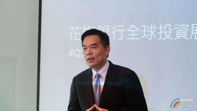 花旗(台灣)銀行財富策劃諮詢部資深副總裁曾慶瑞。(鉅亨網資料照)