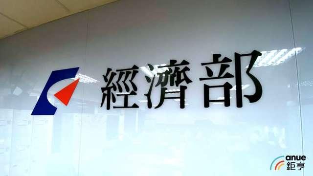 大同股東會爭議,經濟部明擬宣布駁回董事變更申請。(鉅亨網資料照)