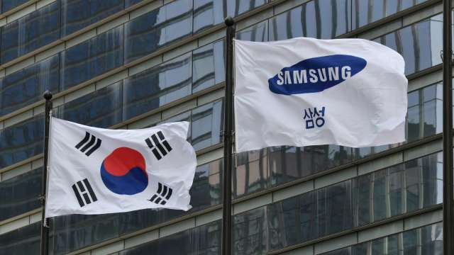 南韓推「材料、零件、設備成長戰略2.0」(圖片:AFP)