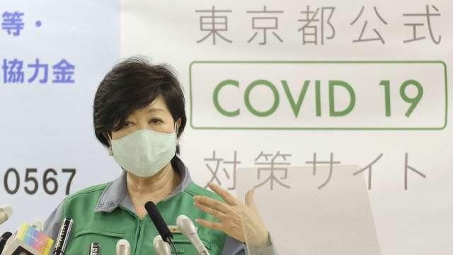 日本第2波疫情來襲? 東京肺炎確診再創單日新高 (圖片:AFP)