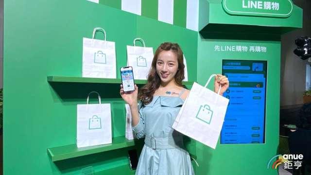 LINE購物上半年業績增3成,將推獨立APP優化導購服務。(鉅亨網記者劉韋廷攝)
