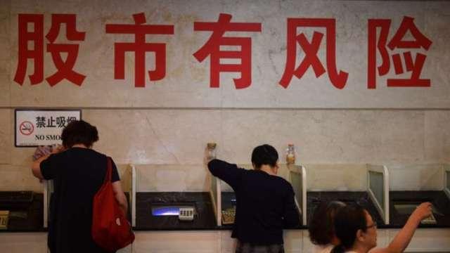 滬深兩市成交額再破1.5兆 逾200檔漲停   (圖片:AFP)