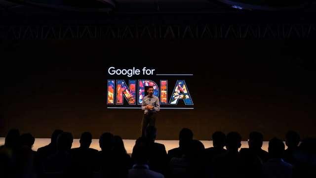 谷歌於印度創立100億美元基金 助推數位化發展 (圖:AFP)