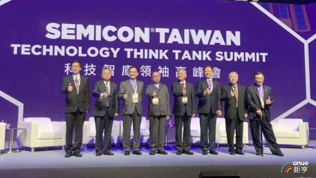 2019年SEMICON科技智庫高峰會。(鉅亨網記者魏志豪攝)