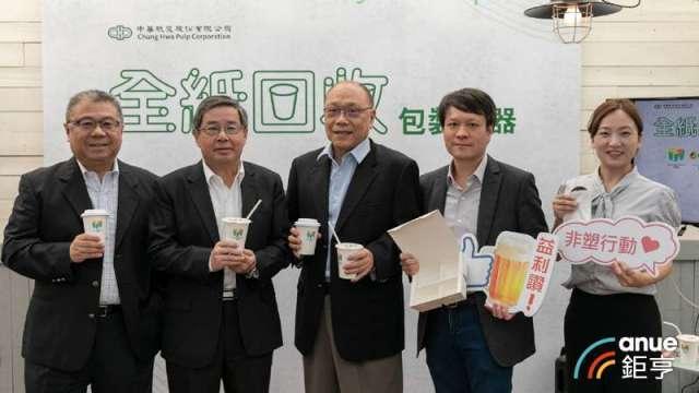 華紙非塑食安用紙全員到齊 未來可望挹注營收逾10億元。(鉅亨網記者陳蕙綾攝)