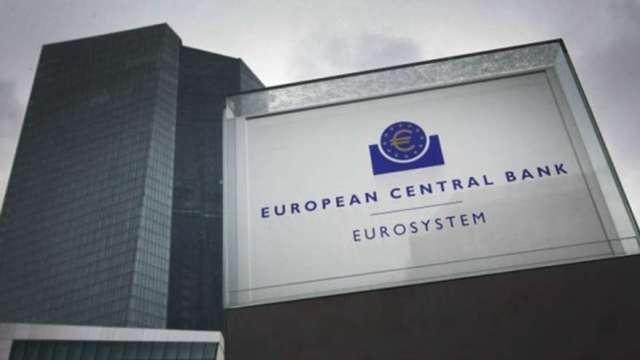 ECB : 預估歐元區企業信貸標準將於Q3漸趨嚴格(圖:AFP)
