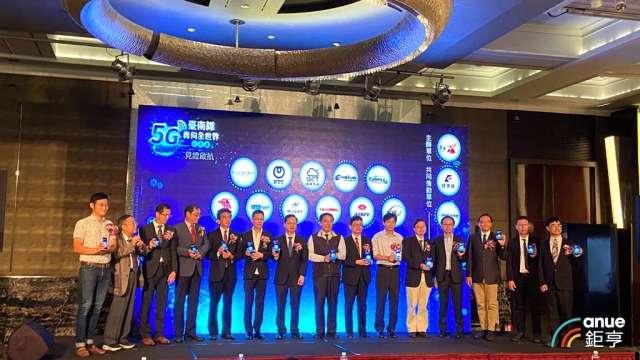 廣達攜手台南市政府,打造5G垂直場域應用。(鉅亨網劉韋廷攝)