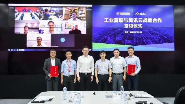 工業富聯與騰訊雲簽署戰略合作協議。(圖:工葉富聯提供)