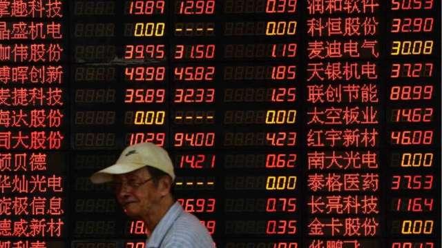 中芯國際公告7月16日科創版上市  將創10年最大A股IPO  (圖:AFP)