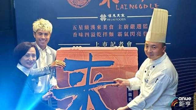 漢來美食總經理林淑婷(左1)。(鉅亨網記者王莞甯攝)