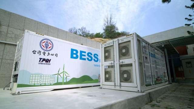 台電攜手民間儲能系統打造虛擬電廠 特斯拉、能元電池在列。(圖:台電提供)