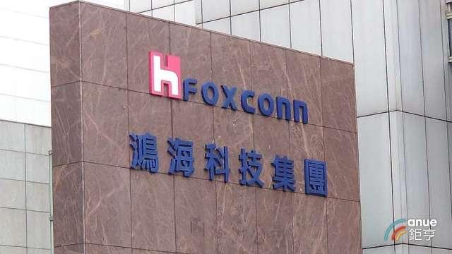 鴻海子公司富智康斥資11.3億元,取得HMD Global Oy可轉債。(鉅亨網資料照)