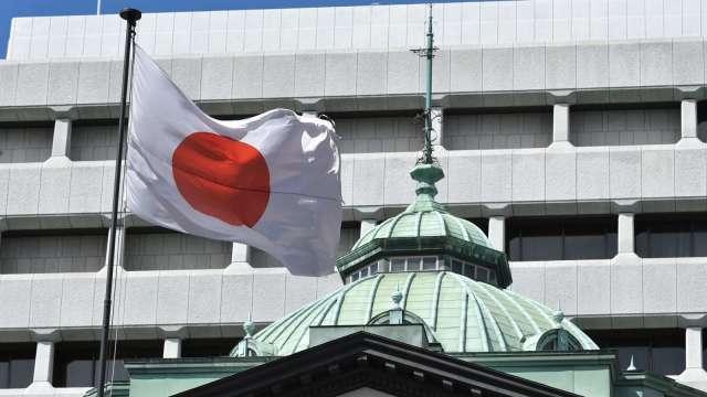 日本央行6月會議紀要:憂第二波疫情恐重創經濟、消費  (圖片:AFP)