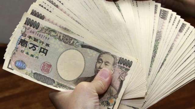 日本央行加速央行數位貨幣研究 成立數位貨幣小組 (圖片:AFP)