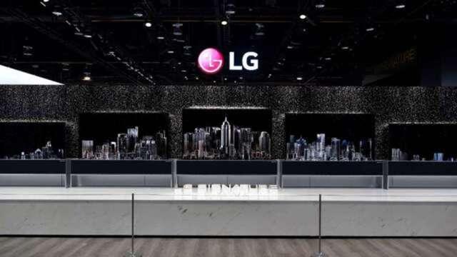 LG電視零件出現過熱 緊急召回6萬台回廠(圖:AFP)