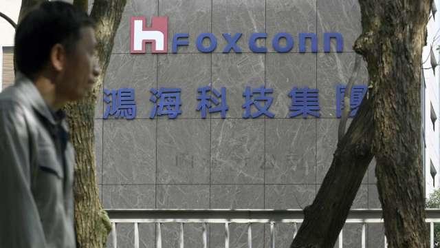 鴻海子公司富智康再發盈利示警,估計上半年虧損不超過31億元。(圖:AFP)