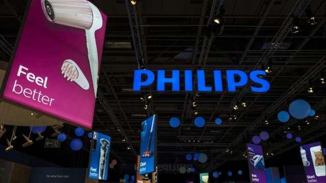 傳飛利浦接觸亞洲競爭對手 探詢收購家電部門意向(圖:AFP)