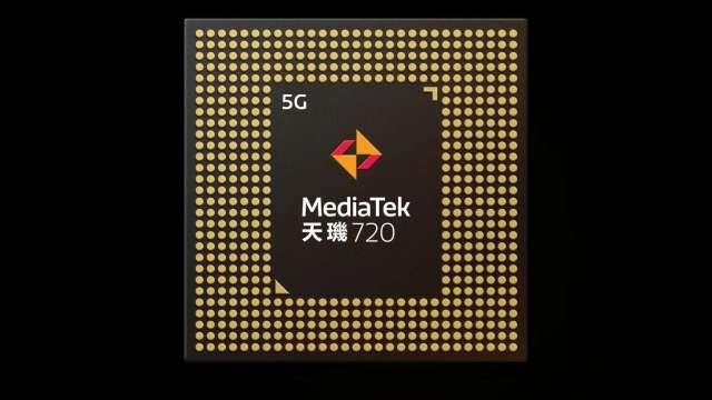聯發科天璣700系列首次問世 再攻5G中端市場。(圖:聯發科提供)