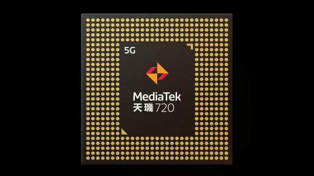 聯發科新晶片天璣720。(圖:聯發科提供)