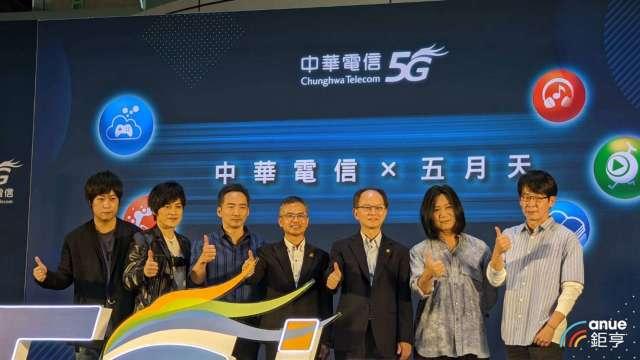 中華電今(23)日舉行五月天代言5G記者會。(鉅亨網記者沈筱禎攝)