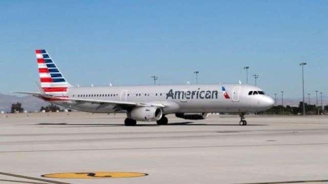 疫情重創航空產業 美國航空Q2大虧21億美元(圖:AFP)