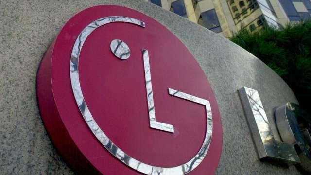 LG Display廣州8.5代OLED面板廠量產(圖片:AFP)