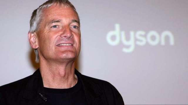 Dyson宣布全球將裁員900人 英國佔近7成 (圖:AFP)