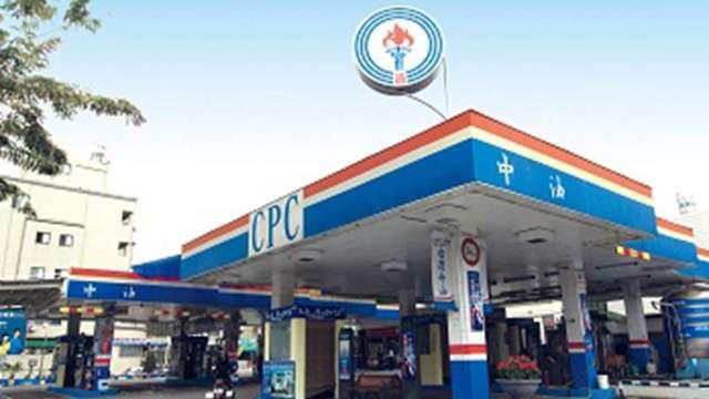 中油下周汽油估調漲0.2元、柴油漲0.1元或不調整。(圖:中油提供)