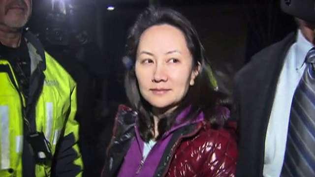 華為律師要求加拿大停止引渡孟晚舟 稱川普破壞司法(圖:AFP)