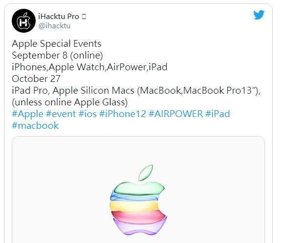iHacktu Pro透露蘋果秋季發表會內容(圖片:AppleInsider)