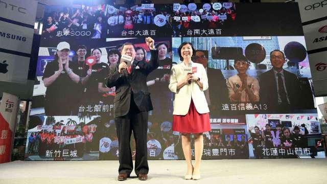 左為遠傳董事長徐旭東、右總經理井琪。(圖遠傳提供)