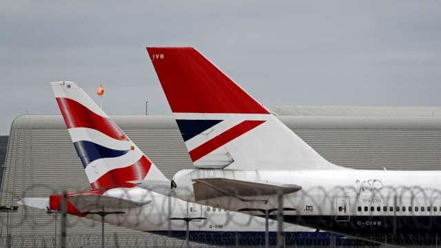 二波疫情擔憂再起 歐洲航空類股早盤跌超10% (圖:AFP)