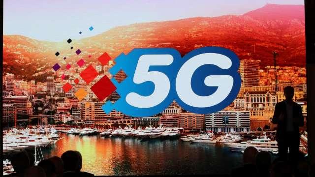 美公布全球5G乾淨網路名單 中華電、遠傳入列。(圖:AFP)