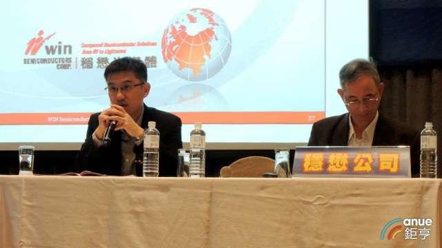 穩懋總管理服務處總經理陳舜平(左)、財務處處長暨發言人曾經洲(右)。(鉅亨網資料照)