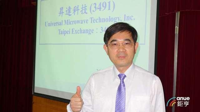 昇達科技董事長吳東義。(鉅亨網記者張欽發攝)