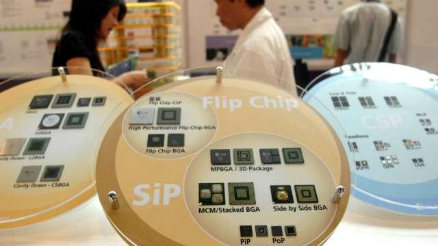 SEMI:2024年全球半導體封裝材料市場將達208億美元。(圖:AFP)