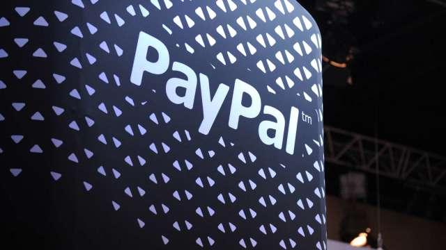 〈財報〉疫情有利業務 PayPal第二季創有史以來最強季度 盤後漲近4%(圖片:AFP)