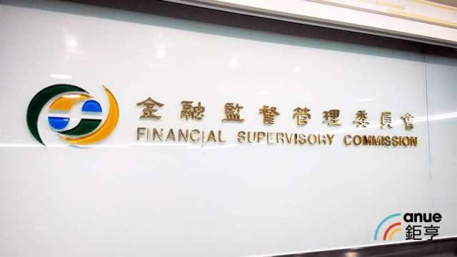 廖燦昌等三公股高層遭起訴 金管會將檢視是否開罰。(鉅亨網資料照)