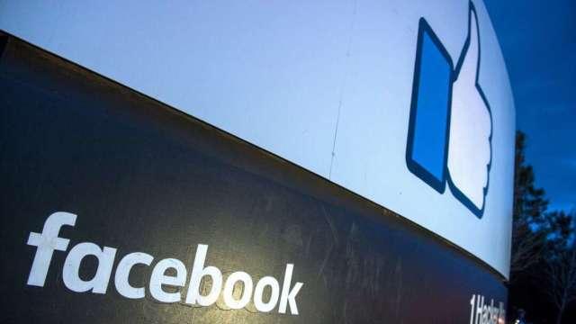 〈財報〉臉書Q2營收勁增11% 廣告業務反彈 盤後股價大漲6% (圖:AFP)