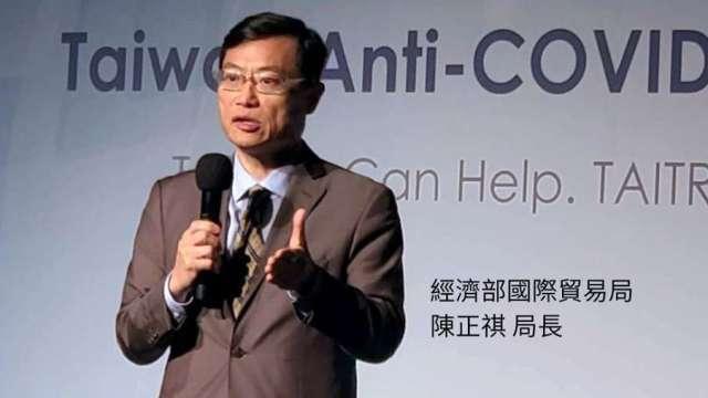 國貿局長陳正祺升任經部次長 半年內二級跳。(圖:國貿局提供)