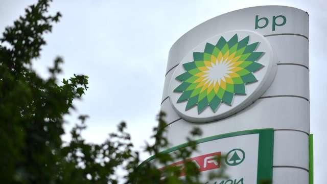英國石油BP第二季虧損67億美元 10年來首次下調股息(圖片:AFP)