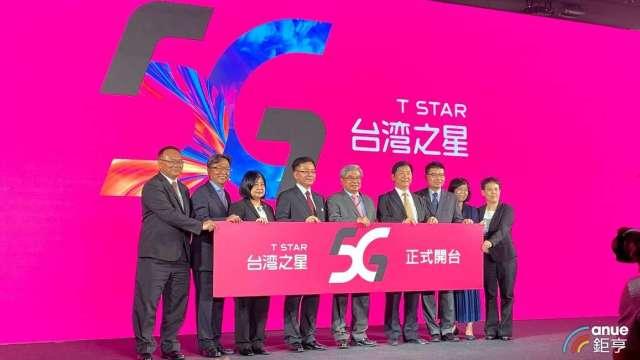 台灣之星5G開台。(鉅亨網記者沈筱禎攝)