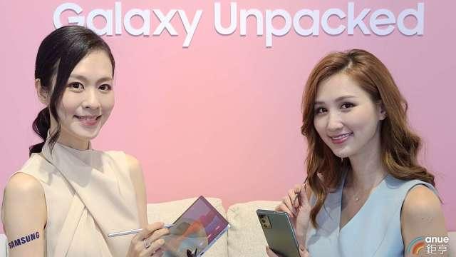 三星舉行「SAMSUNG Galaxy Unpacked 2020 全球發表會」。(鉅亨網記者沈筱禎攝)