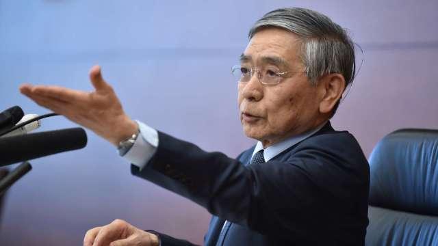 黑田:必要時採取一切手段 政策協調不危及央行獨立性 (圖片:AFP)