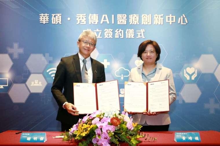 華碩與秀傳醫療體系攜手成立「華碩 · 秀傳 AI 醫療創新中心」。(圖:華碩提供)