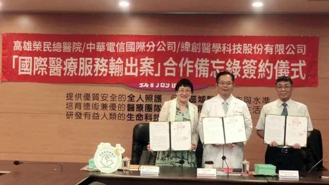 緯創攜手高雄榮總、中華電簽署MOU,搶攻海外智慧醫療商機。(圖:緯創醫學提供)